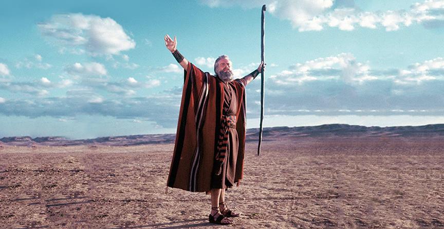 Moses Moses | Doodlehoose